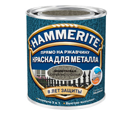 Краски-Эмали HAMMERITE